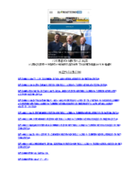 Rassegna stampa CGC 2019